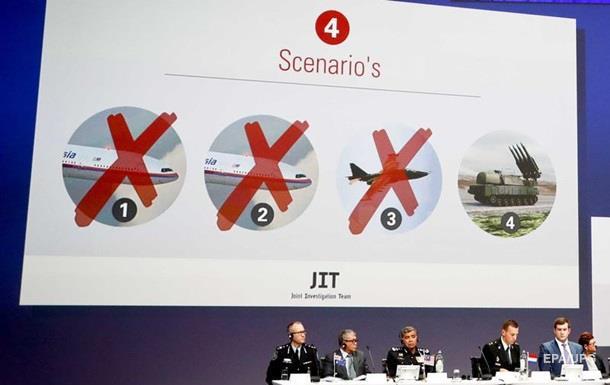 Украина и Россия отреагировали на доклад по MH17