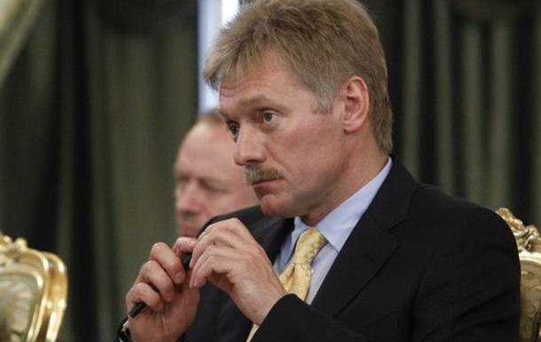 Кремль: Доповідь щодо MH17 - не остаточна правда