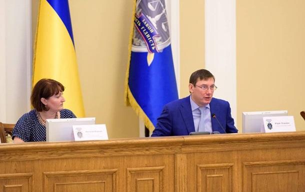 Луценко хоче позбавити НАБУ виняткового права на боротьбу з корупцією
