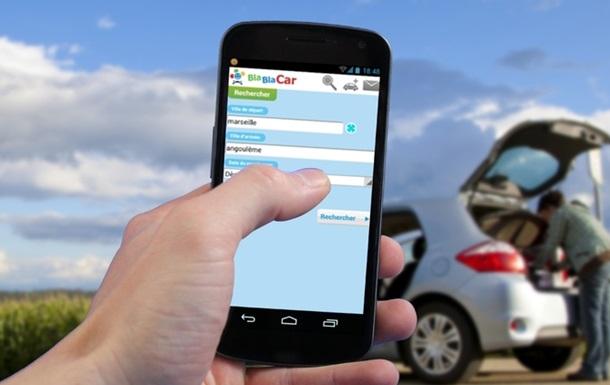 BlaBlaCar в Україні стане платним