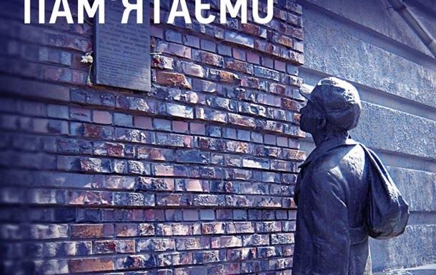 Трагедия человечества: Гройсман призвал не забывать Бабий Яр