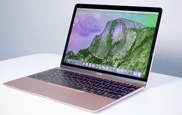 СМИ: Обновленный MacBook Pro выйдет в октябре