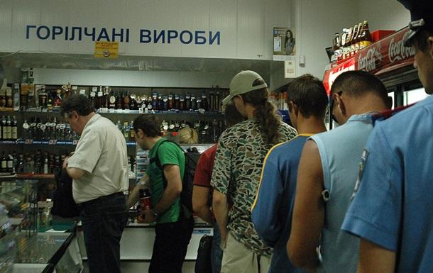 Самопальная водка. Как украинцев убивает алкоголь