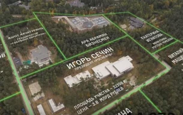 Навальний про будинок голови Роснафти на Рубльовці