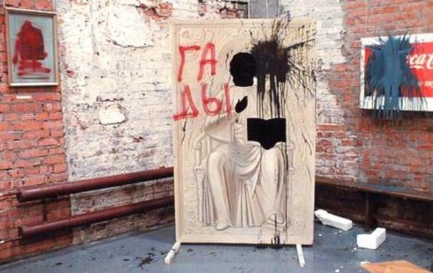 В Москве снова громили выставку о войне в Донбассе