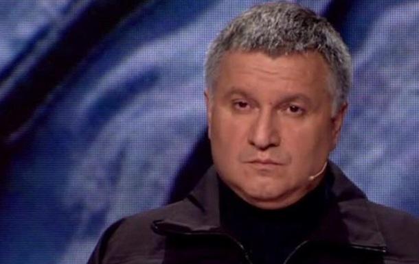 Аваков: У поліції ще є негідні люди