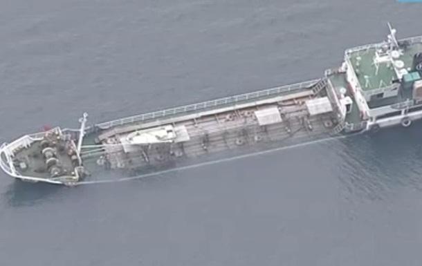 Біля Японії тоне танкер з гідроксидом натрію