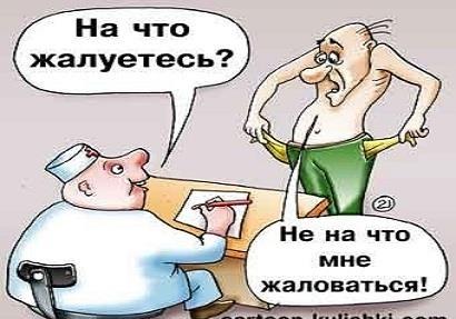 Нежный оскал доктора Реформкина