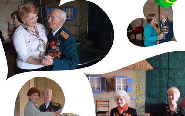 Международный день пожилых людей – праздник, который должен стать частью жизни