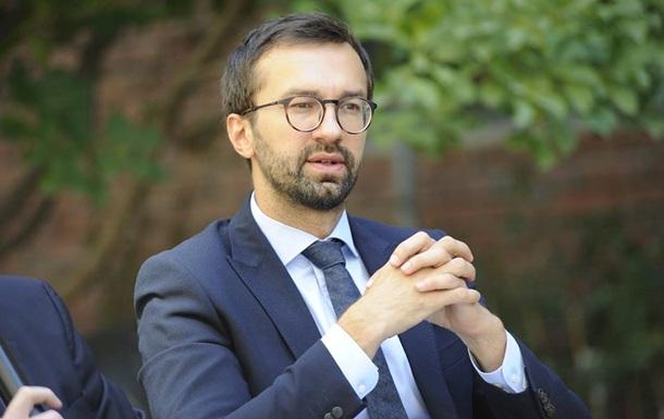 Рада узаконить одностатеві шлюби - Лещенко