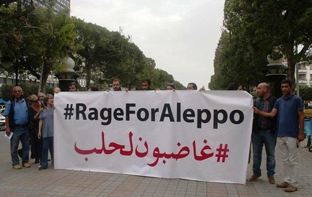 По всему миру прошли акции против атак РФ в Сирии
