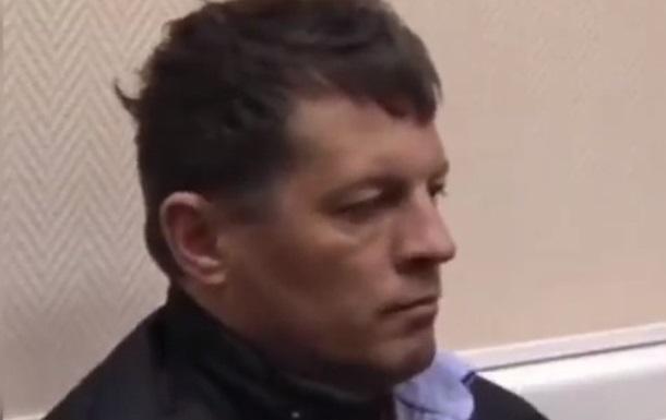 Украинский журналист Роман Сущенко: видео ареста