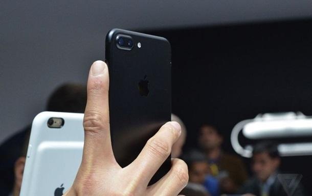 Лінійка iPhone 7 названа найпродуктивнішою