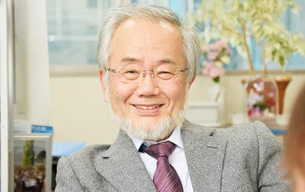 Нобелівську премію з медицини отримав японець
