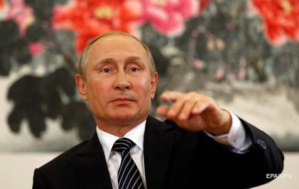 Путин поставил Вашингтону ряд условий по плутонию