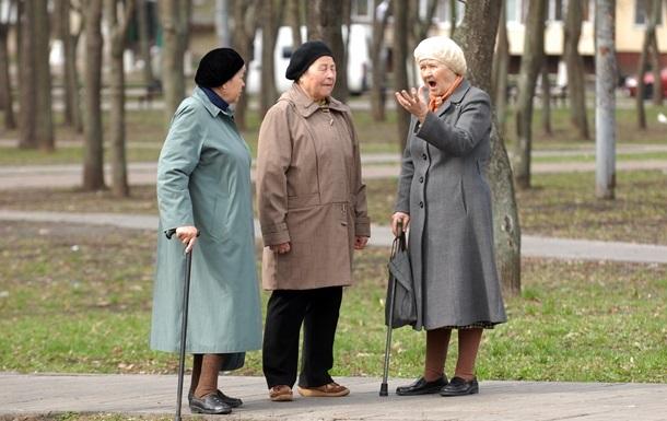 МВФ вимагає посилити пенсійне законодавство