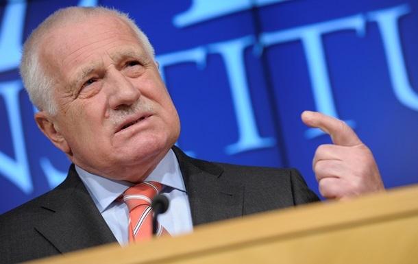 Екс-президент Чехії: Масова міграція в ЄС - трагічна помилка