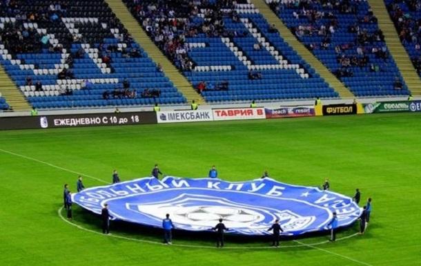 Логотип Чорноморця увійшов в ТОП-21  найкращих  емблем світу