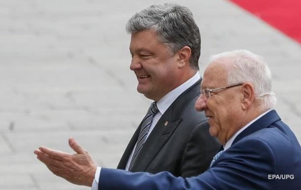 Ривлин поблагодарил Порошенко за возможность выступить в Раде