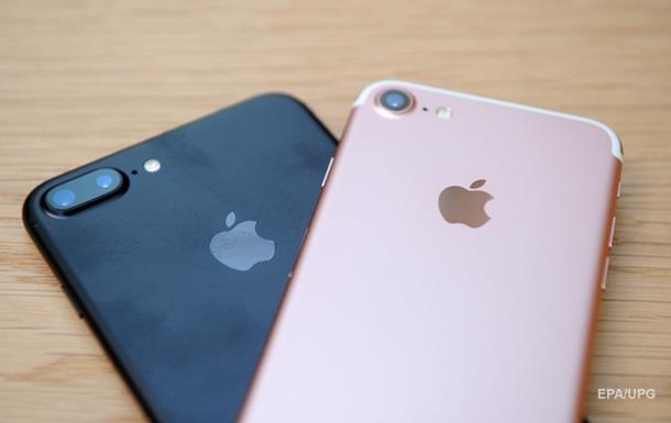 iPhone 7 офіційно дозволили в Україні