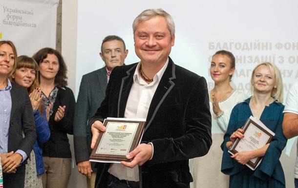 Фонд Ігоря Янковського «Ініціатива заради майбутнього» переміг в Національному рейтингу благодійників