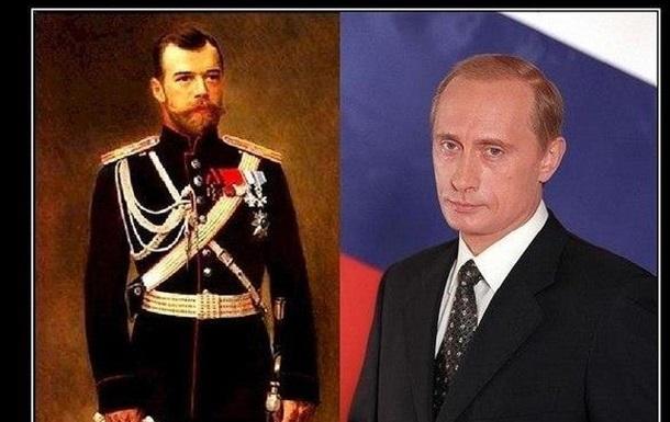 Свита делает Путина или ОН делает всех.