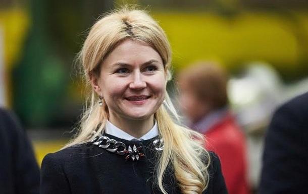 Главой Харьковщины стала 32-летняя Светличная