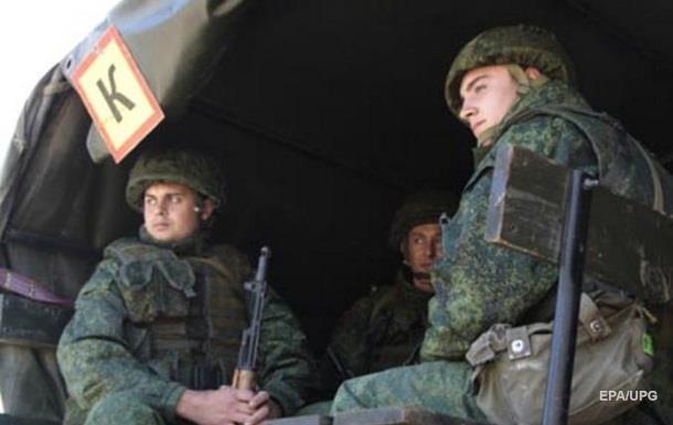Росія заявила про провокації СБУ проти офіцерів