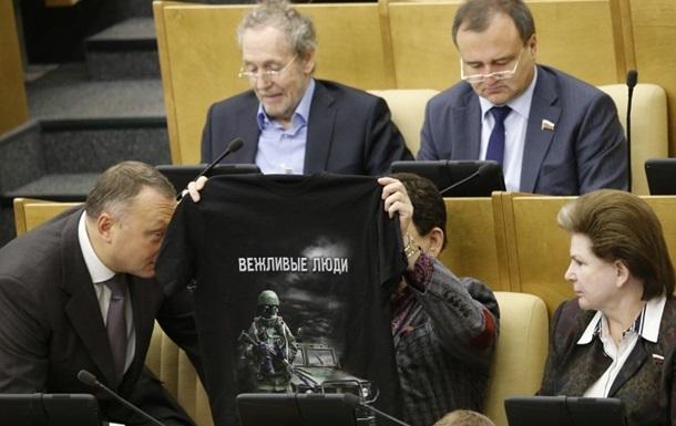 У Кабміні анонсували нові санкції проти РФ