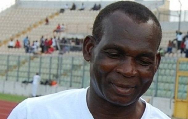 Екс-гравець збірної Гани звинуватив секс у низькому рівні чемпіонату країни