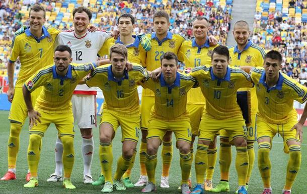Збірна України вирушила до Туреччини