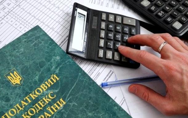 Кабмін затвердив поправки до Податкового кодексу