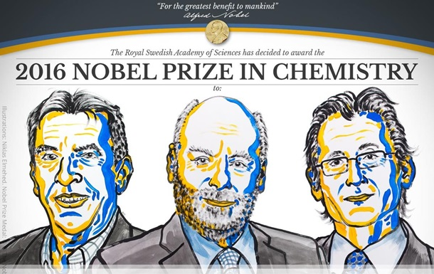 Нобелівську премію з хімії дали за дизайн молекул