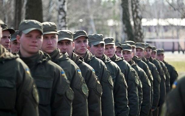 Рада выделила армии дополнительные семь миллиардов