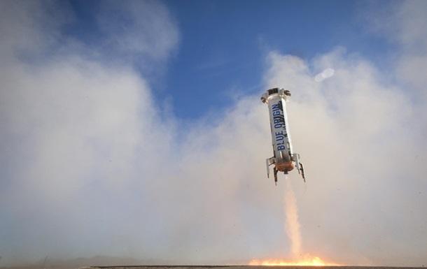 Blue Origin успішно посадила багаторазову ракету