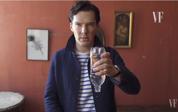 Камбербэтч удивил фокусом с бутылкой воды