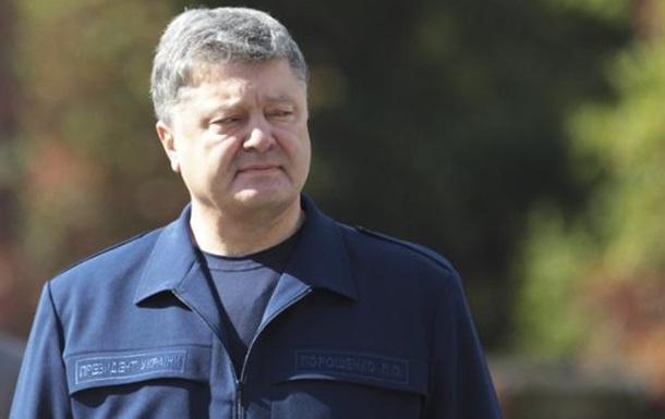 Конец децентрализации Украины