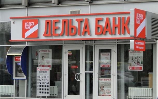 Арестовано имущество топ-менеджера Дельта Банка на 450 млн грн