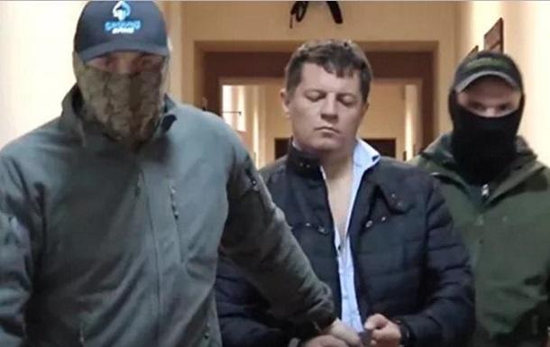 Украинских дипломатов допустили к Сущенко