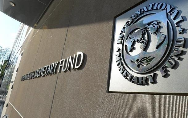 МВФ: Зростання повертається в Україну