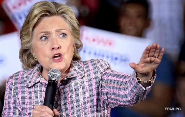 WikiLeaks опубликовал речь Клинтон перед банкирами