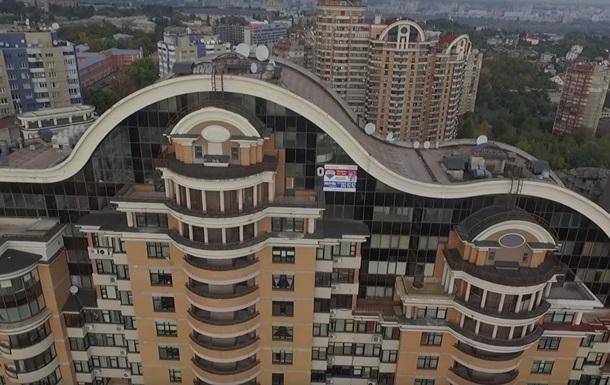Блогер показал элитное жилье митрополита УПЦ МП