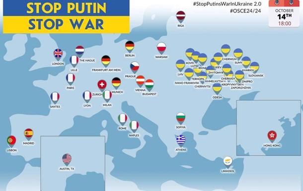 Акція  Стоп, Путін  відбудеться в 60 країнах світу