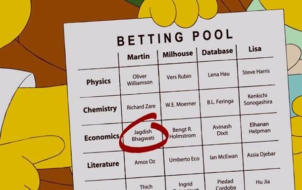 Сімпсони  передбачили двох нобелівських лауреатів