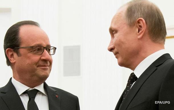 У Путіна пояснили скасування зустрічі з Олландом