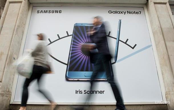 Samsung  просел  на $17 млрд за полдня