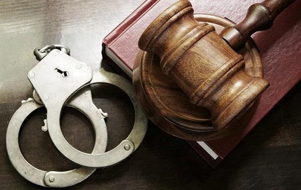 Суд арестовал имущество судьи, задержанного на взятке в Днепре