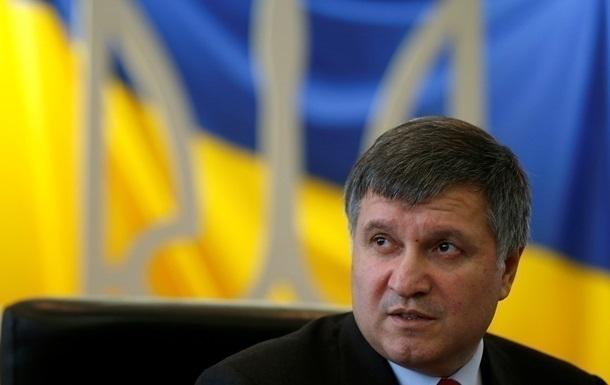 Аваков – Олланду: Не смейте указывать нам