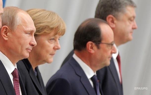 РФ каже про неготовність до нормандської зустрічі