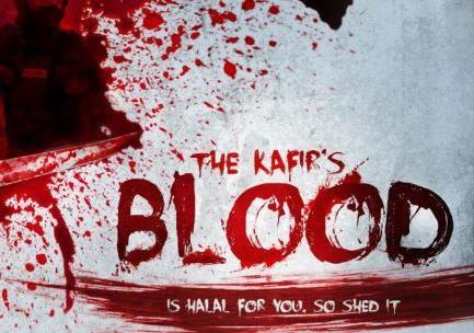 Кровь торговца цветами